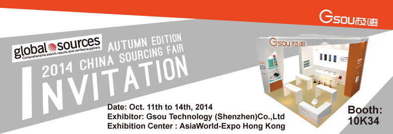 2014 Gsou China Sourcing Fair Invitation